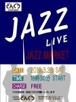 jazz-ss.jpg